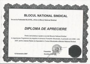 diploma_BNS