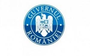 guvernul_romaniei_cezar_armeanu